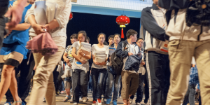 "Chinese ""cram"" School- Education Abused"